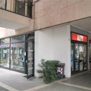 Commercial Premises / Showrooms for Sale in San Donà di Piave